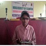 Ramnath Pal